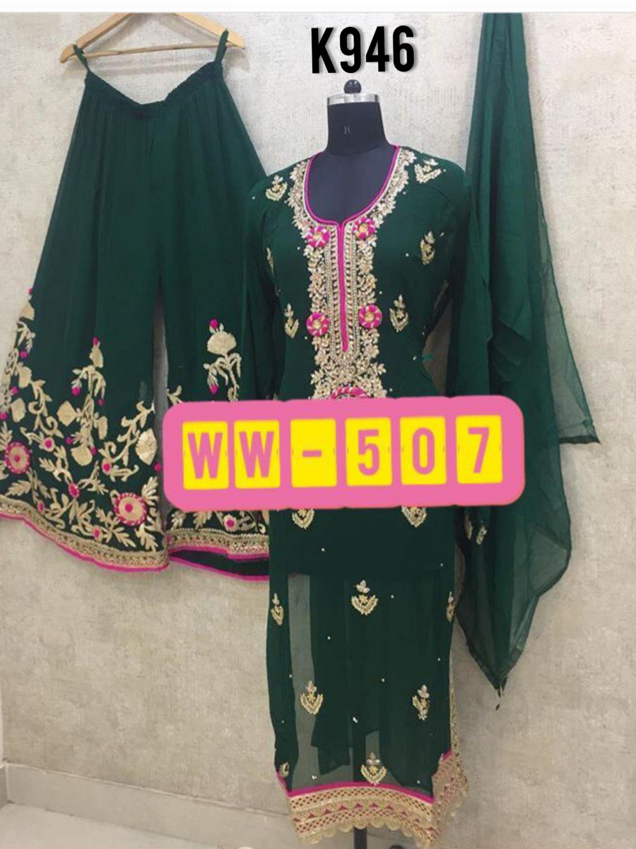 DESIGNER GEORGETTE KURTA WITH EMBROIDERY WORK K946