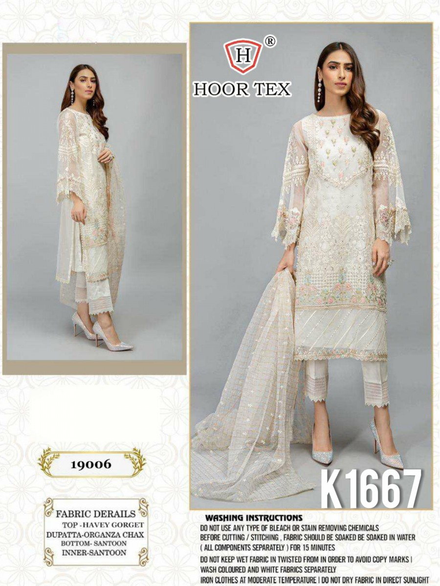 DESIGNER HEAVY GEORGETTE SUIT WITH EMBROIDERY WORK K1667