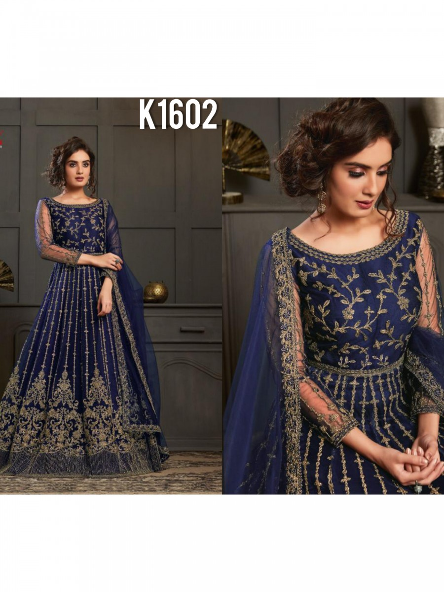 DESIGNER HEAVY NET GOWN K1602