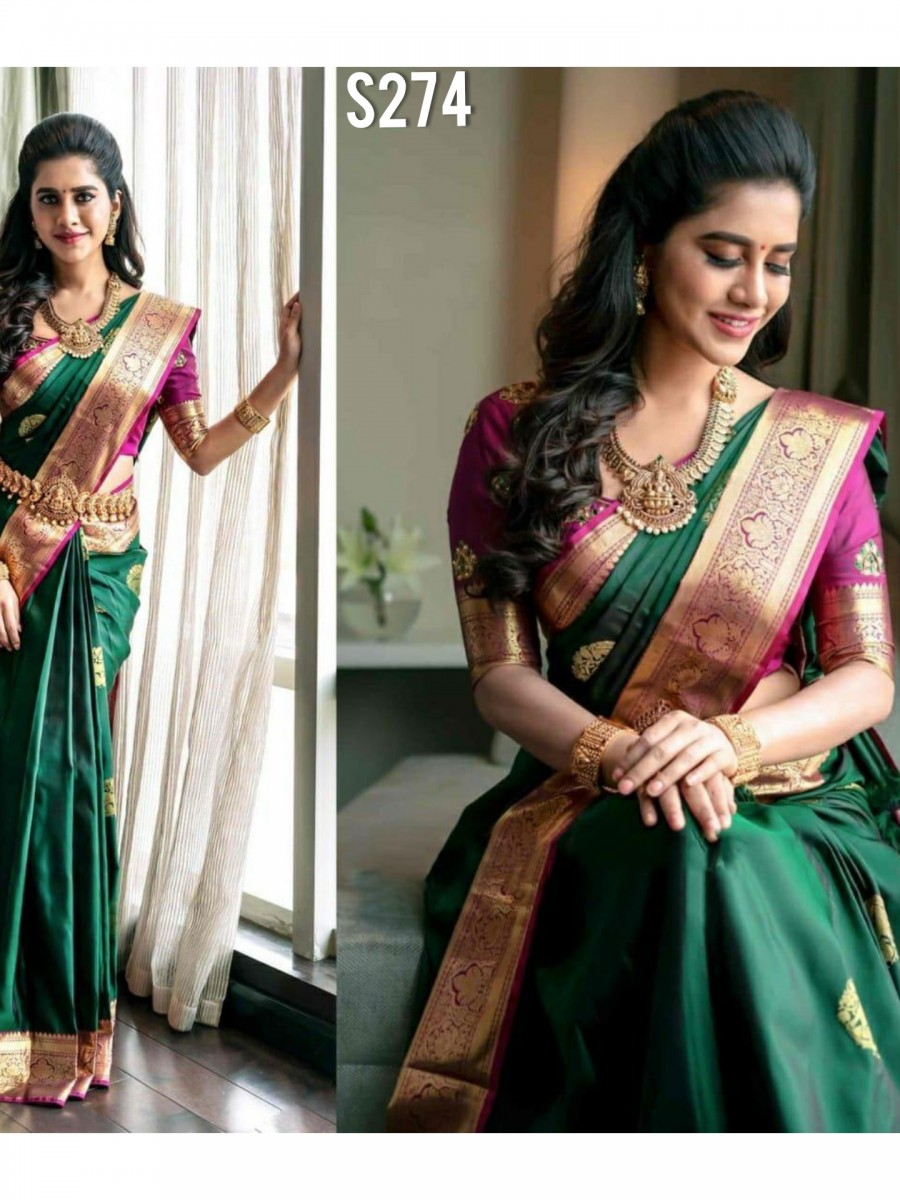 DESIGNER KANCHIPURAM SILK SAREE S274