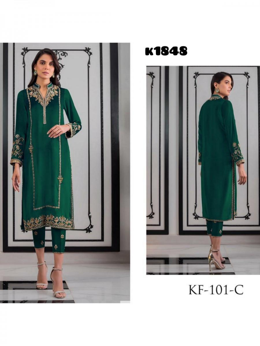 DESIGNER PAKISTANI SUIT K1848