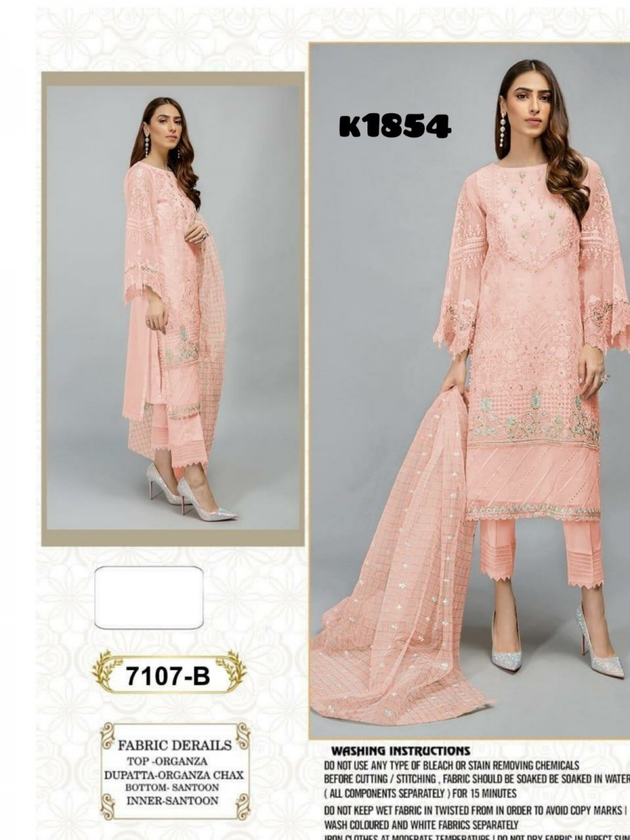DESIGNER PAKISTANI SUIT K1854