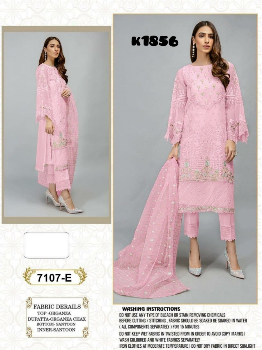 DESIGNER PAKISTANI SUIT K1856
