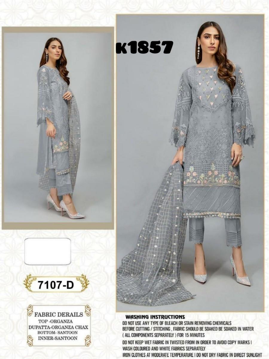 DESIGNER PAKISTANI SUIT K1857