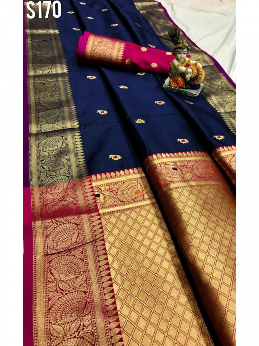 DESIGNER SOFT SILK SAREE S170